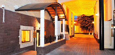 Краснодар отели гостиницы