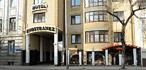 Бизнес отель приглашает Вас в Краснодар