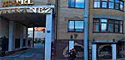 Отель в центре Краснодара недорого