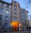 Фотогалерея отеля Иностранец г. Краснодар