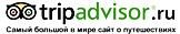 Написать отзыв об отеле Иностранец в Краснодаре - TripAdvisor
